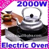 Multi electric induction cooker with prices