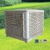 Nature green,energy saving,no freon evaporative ventilation fan