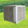 Nature green,energy saving,swamp air cooling ventilation fan