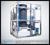 New Design Automatic Ice Maker With Cylindrical Evaporator