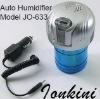 New Design Perfume Humidiifier