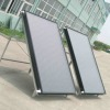 New anodic oxidation of solar hot water heater(80L)