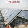 New anodic oxidation of solar water heater vacuum tube(80L)