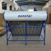 Non-pressure Solar Water Heater,heat pressurized solar water collector