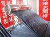 Non-pressure Vacuum Tube Solar Water Heater