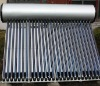 Non pressure solar energy water heater