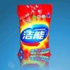 OEM Detergent Washing Powder