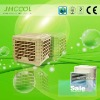 ON SALE!!: Factory air cooler CE/CB/ISO