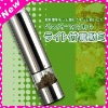 Pepper mill,household cooking equipment, home appliance