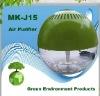 Personality Car Air Purifier