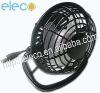 Plastic USB Fan--ELE5423  (mini usb fan from Ever Legend)