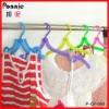 Ponnie Brand Folding Hanger P-CF-092