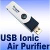 Popular Rotatable USB Air Purifier PC LP