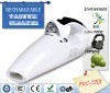 Portable Home Appliance FVC-7201