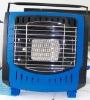 Portable butane heater gas _ QNQ-181-J