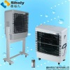 Portable eco-friendly air conditioner(XZ13-060-1)