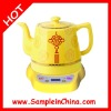 Pottery Water Boiler, Consumer Electronics, Cordless Electric Jug Kettle (KTL0048)