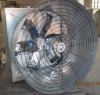 Poultry evaporative cooling exhaust fan