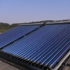 Project Solar Energy Collector System