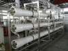 RO reverse osmosis purified water treatment system
