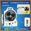Rechargeable  emergency fan with Fluorescent tubes  rechargeable Fan-LE1618B