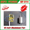 Remote control electric Bladeless Fan(No Blade,no leaf fan Low noise)