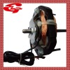 Shaded pole geared motor