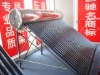 Solar Water Heater Best For Family Use