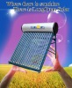 Solar Water Heater With Enamel Tank (CE & ISO9001)