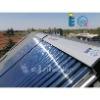 Solar collector (YYJ-C01)