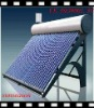 Solar hot water heater with integrate type