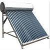 Solarizer solar water heater   Keymark CE