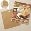 Special Round-Edge Toaster bag - 20x21.5cm, Made-to-order for Japanese market