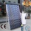 Spilt solar heating system