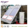 Split flat plate solar water heater (CE ISO SGS Approved)