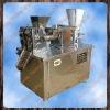 Stainless Steel Dumpling Forming Equipment   86-13838158815