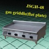 Stainless steel counter top gas griddle, Dong Fang Machine