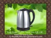 Stainless steel electric kettle cordless 1500W