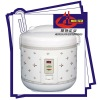 Stamp Deluxe Rice Cooker