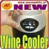 Steel Wine Cooler
