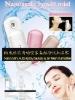 Stylish Beauty Air-Fresh Humidifier
