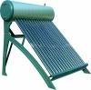 Sun power water heater with storage tank