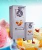 Supply Best Table Top  Hard ice cream machine