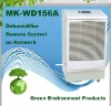 Swimming Pool Dehumidifier On Net
