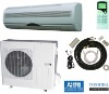 T3 ductless mini air conditioner