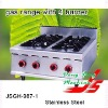 THE USEFUL PRODUCT (JSGH-987-1),dong fang brand gas range