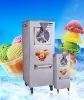 TK hard ice cream machine