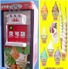 TK988 soft ice cream machine Thakon