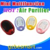 TP2068 Multifunction Air Purifier air purifier humidifier