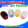 TP2068 Multifunction Air Purifier anion air purifying lamp
